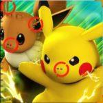 Trouvez 5 différences : Pikachu