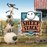 Shaun le Mouton: empilant des moutons